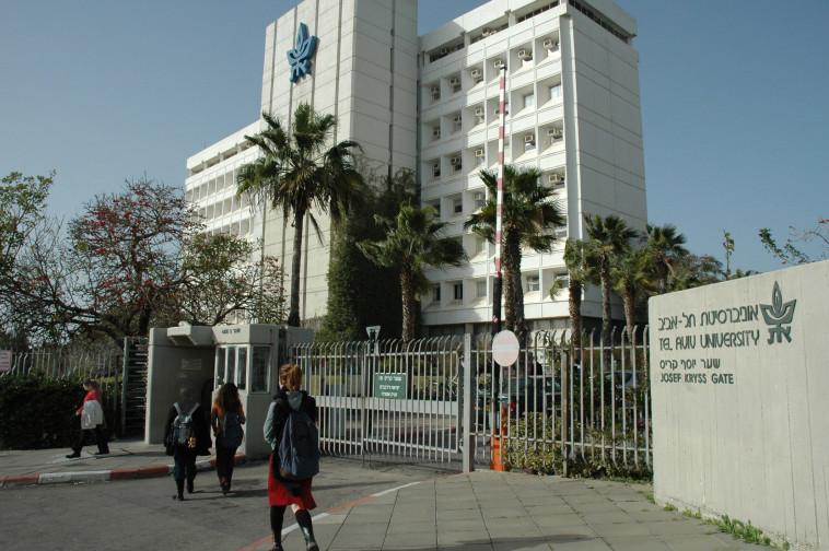 אוניברסיטת תל אביב (צילום: אוניברסיטת תל אביב)
