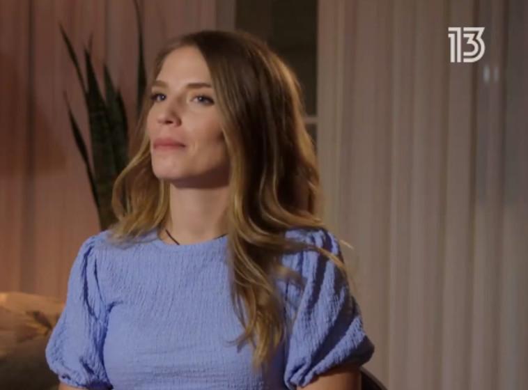רונה נאמן, מתוך ''אהבה חדשה'' (צילום: צילום מסך רשת 13)