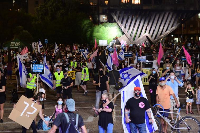 הפגנות בכיכר רבין (צילום: אבשלום ששוני)