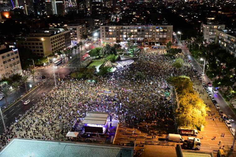 ההפגנות בכיכר רבין (צילום: אבשלום ששוני)