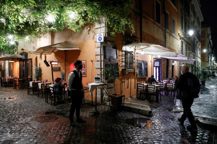 מסעדות ברומא בזמן ההגבלות (צילום: רויטרס)