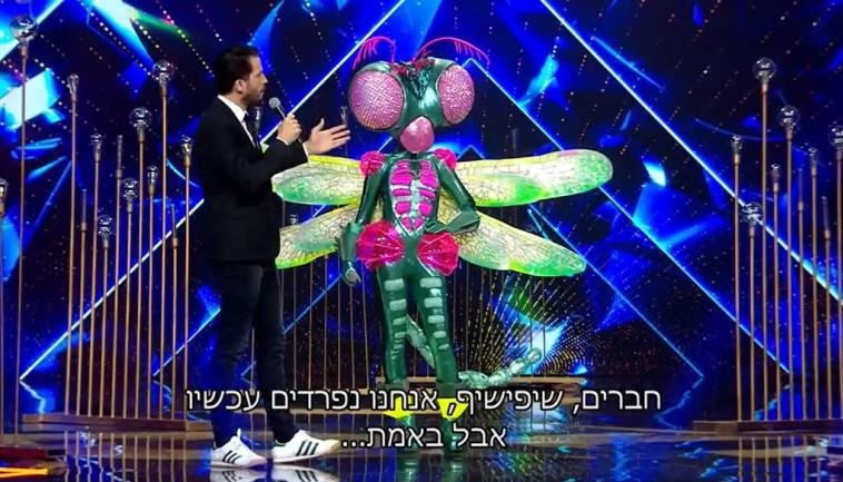 השפירית - הזמר במסיכה (צילום: צילום מסך: קשת 12)