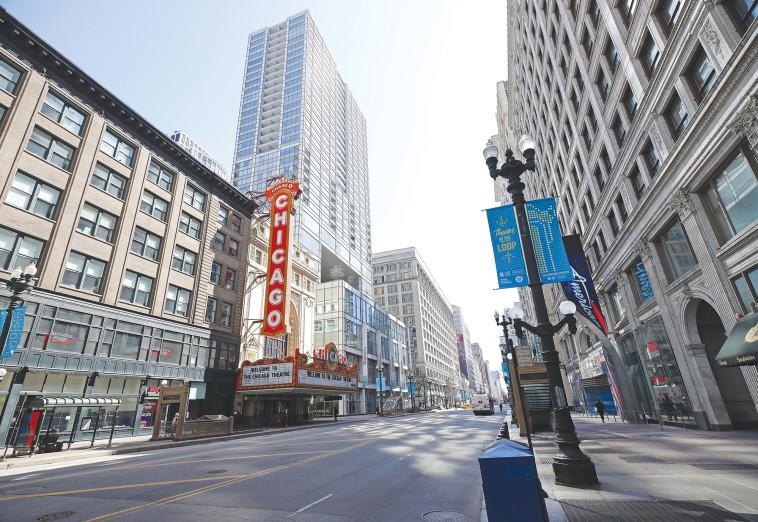 העיר שיקגו (צילום: Jonathan Daniel Getty Images)