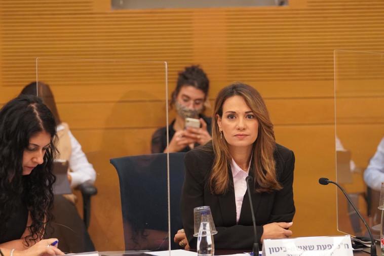 יפעת שאשא ביטון בדיון ועדת הקורונה (צילום: שמוליק גרוסמן, דוברות הכנסת)