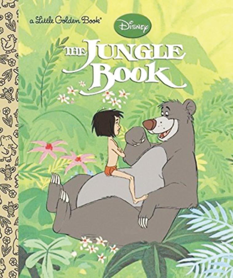 כריכת ''ספר הג'ונגל'' (צילום: יחצ)