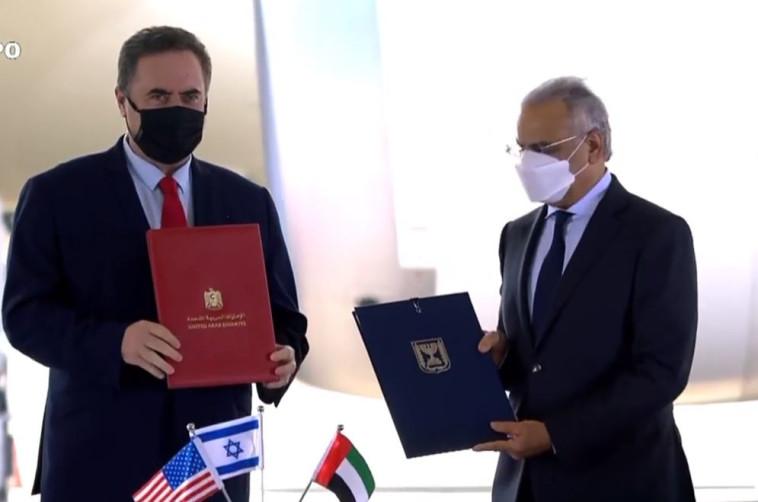 הסכם הטיסות עם האמירויות (צילום: לע''מ)