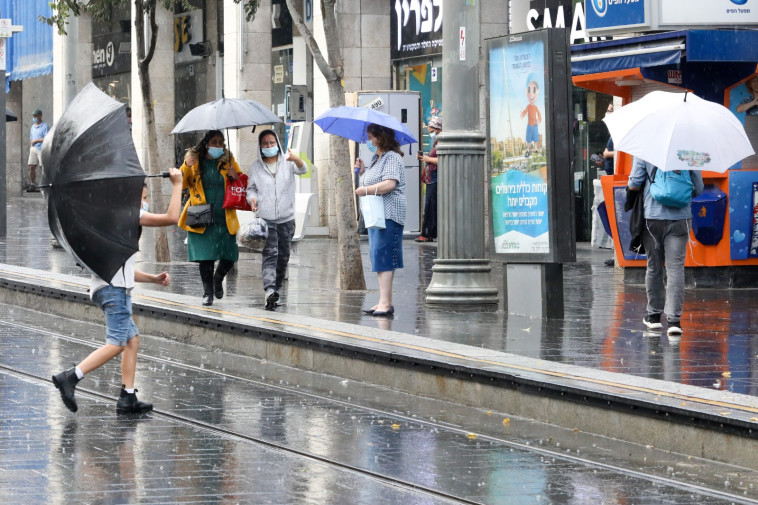 גשם בירושלים (צילום: מרק ישראל סלם)