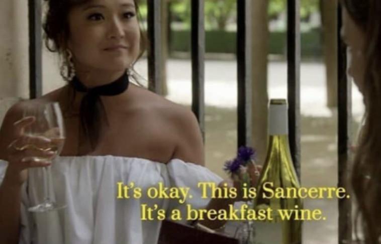 סנסר, יין לארוחת בוקר  (צילום: צילום מסך)