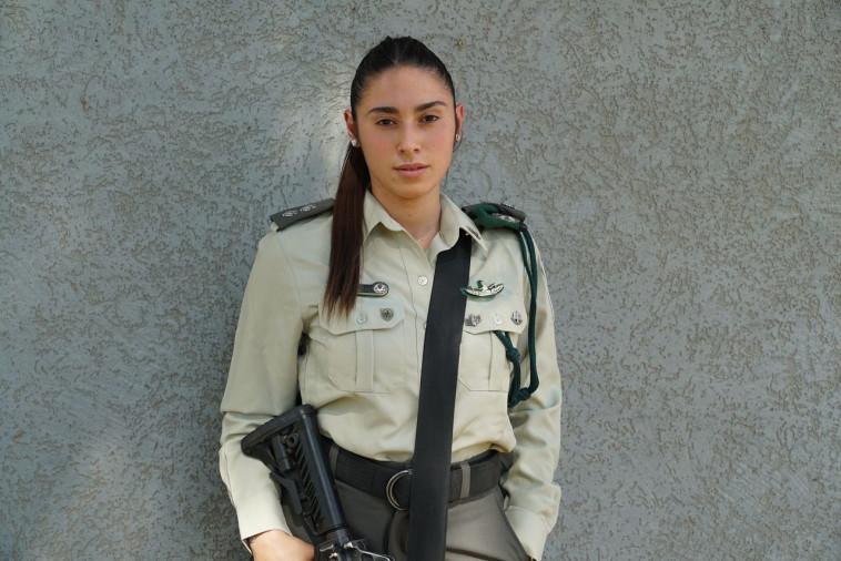 ניתאי ראניה, קצינת המשטרה הצעירה ביותר (צילום: דוברות המשטרה)