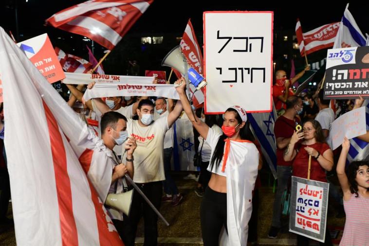 הפגנת העצמאים בכיכר רבין  (צילום: אבשלום ששוני)