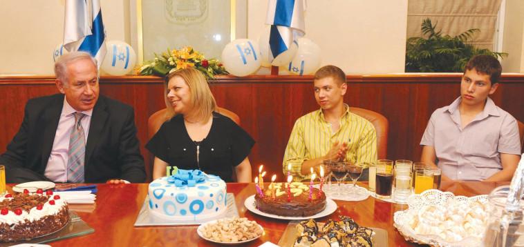 חגיגות ה-61 לנתניהו (צילום: אבי אוחיון)