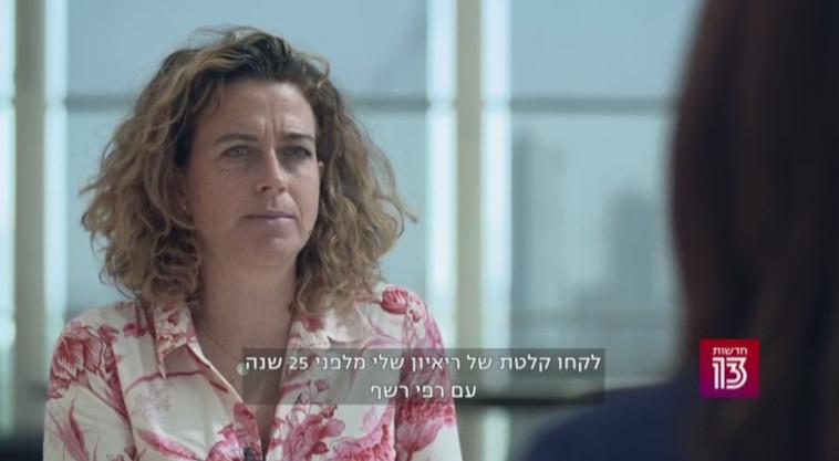 נועה רוטמן בראיון מיוחד בחדשות 13 (צילום: צילום מסך חדשות 13)