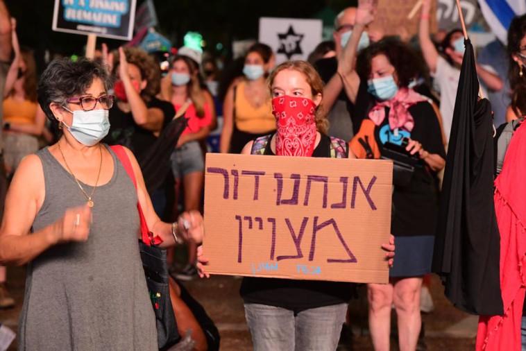 מפגינים נגד נתניהו בכיכר רבין (צילום: אבשלום ששוני)