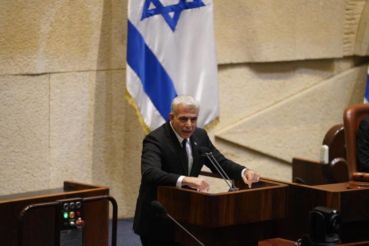 יאיר לפיד (צילום: דוברות הכנסת, שמוליק גרוסמן)