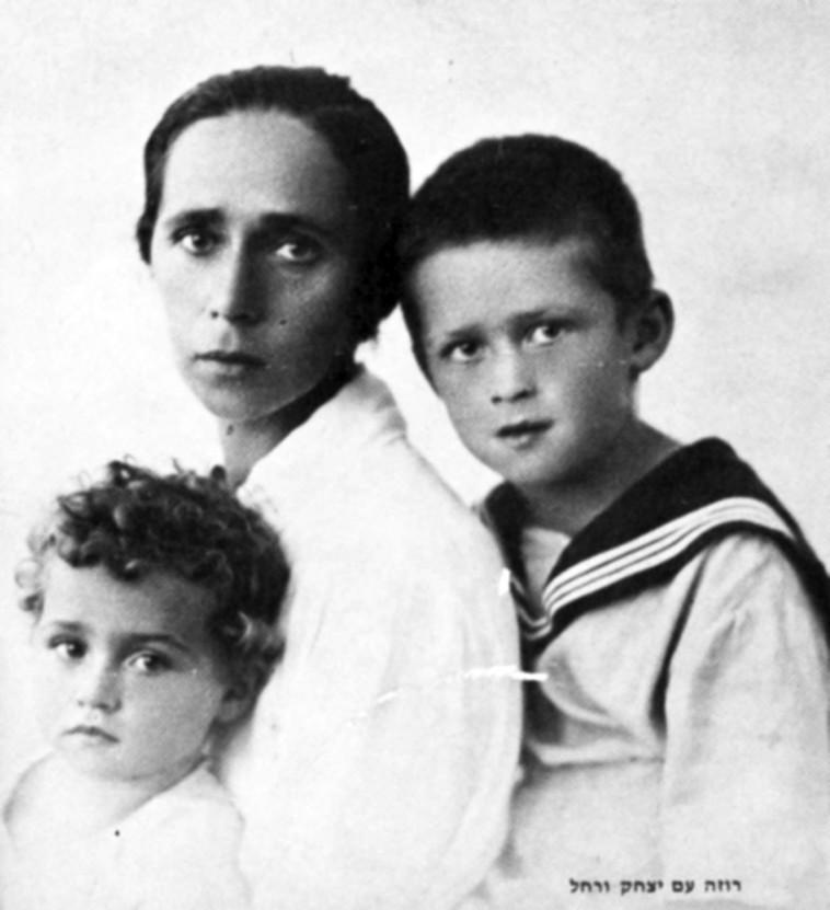 יצחק, רוזה ורחל רבין (צילום: ויקיפדיה)
