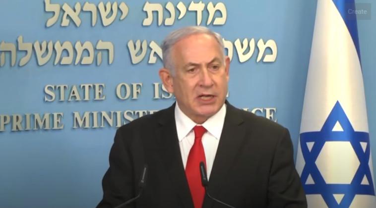 ראש הממשלה בנימין נתניהו (צילום: צילום מסך סרטון רה''מ לעמ)