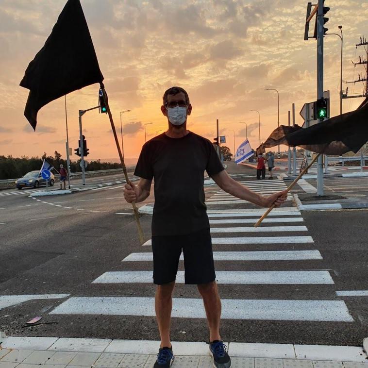 הפגנה במגדל העמק (צילום: דוברות מחאת הדגלים השחורים)
