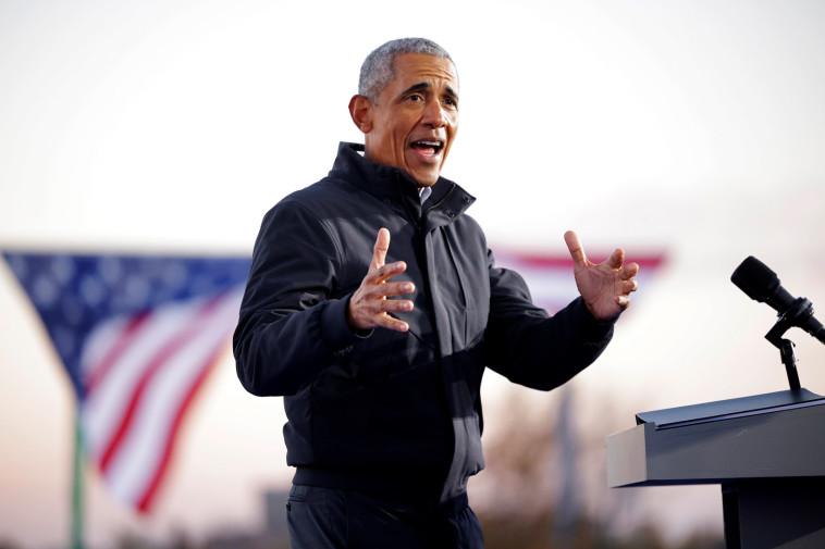 נשיא ארה''ב לשעבר ברק אובמה (צילום: רויטרס)