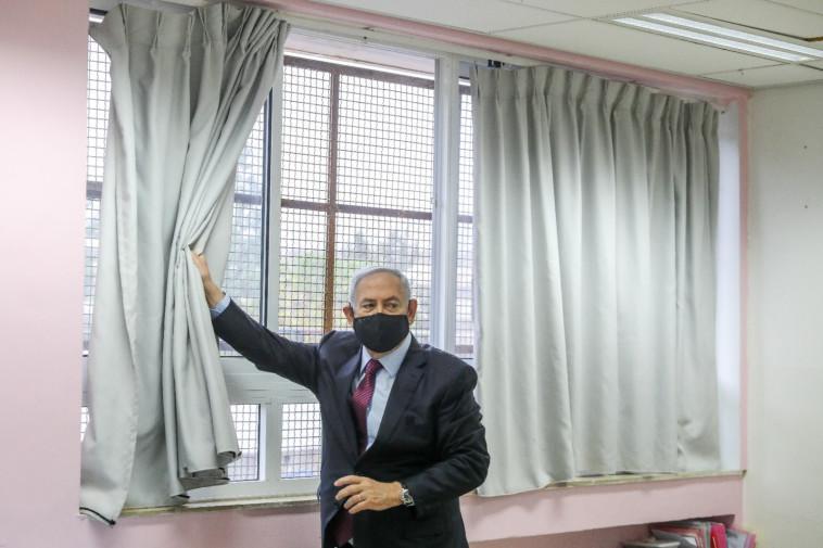 נתניהו בבית ספר בירושלים (צילום: מרק ישראל סלם)