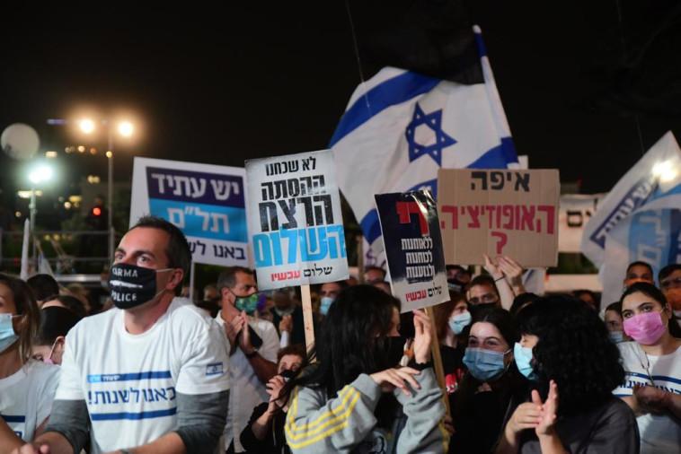 מפגינים בעצרת לציון 25 שנה לרצח רבין (צילום: אבשלום ששוני)