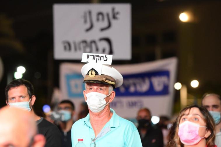העצרת לציון 25 שנה לרצח רבין (צילום: אבשלום ששוני)