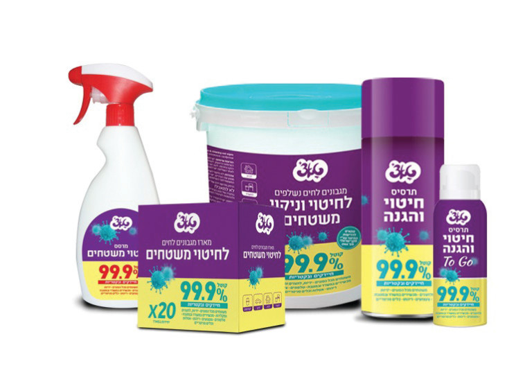 סדרת מוצרי ניקוי וחיטוי 99.9% טאצ'. 7.90-24.90 שקלים (צילום: סטודיו שניב)