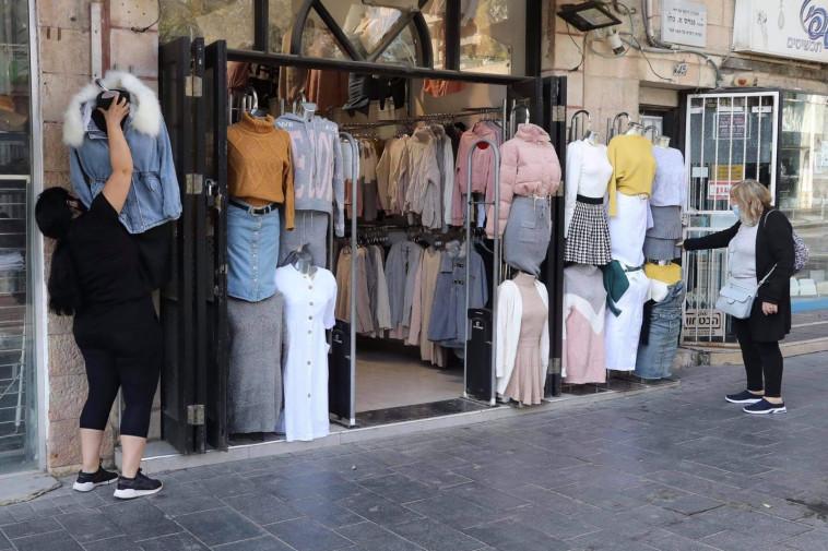 פתיחת החנויות הרחוב, ארכיון (צילום: אבשלום ששוני)