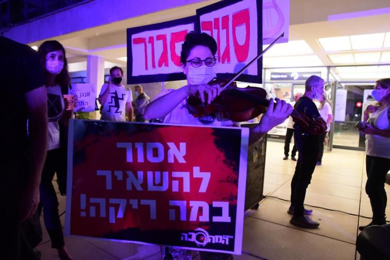 מחאת האמנים נגד הסגר (צילום: אבשלום ששוני)