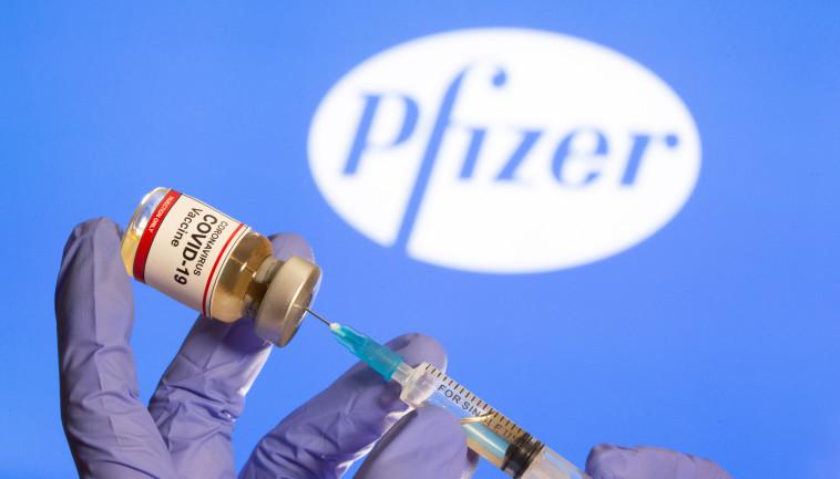 החיסון לקורונה של חברת פייזר (צילום: REUTERS/Dado Ruvic)