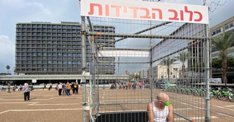 ''כלוב הבידוד'' במחאת הגמלאים בת''א (צילום: אבשלום ששוני)