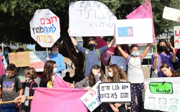 הפגנת התלמידים נגד הלימודים בזום (צילום: אבשלום ששוני)