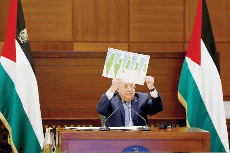 אבו מאזן (צילום: פלאש 90)