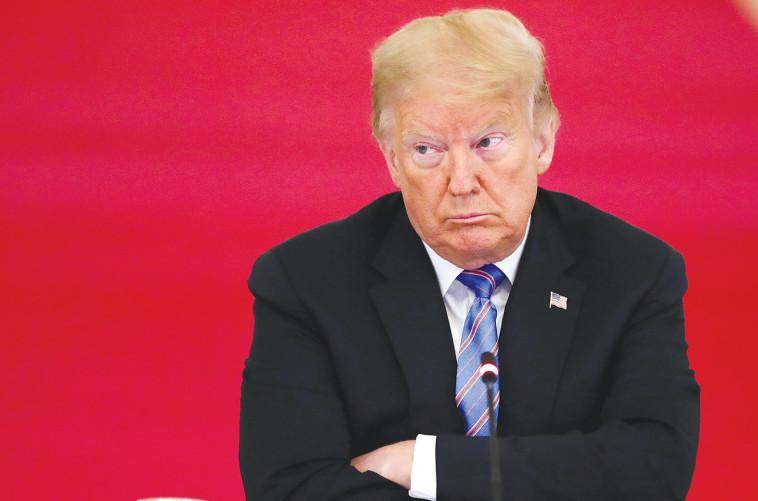 דונלד טראמפ (צילום: רויטרס)