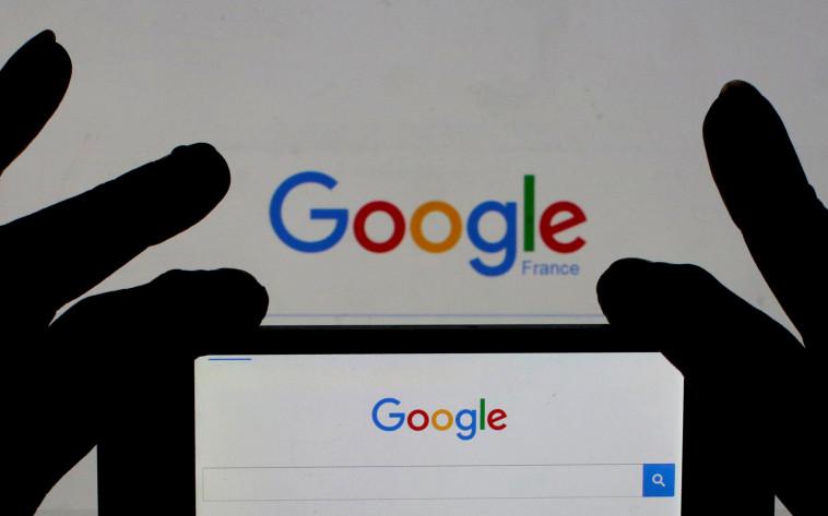 Google (Photo: REUTERS / Eric Gaillard / Illustration / File Photo)