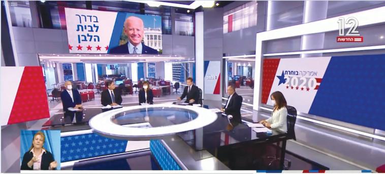פאנל פרשנים ערוץ 12 (צילום: צילום מסך)