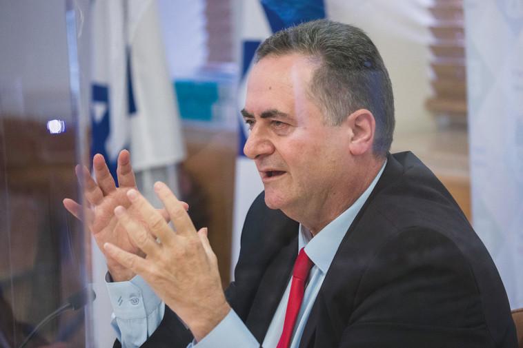 ישראל כ''ץ (צילום: אוליבייה פיטוסי, פלאש 90)