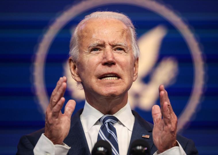 ג'ו ביידן (צילום: REUTERS/Jonathan Ernst)