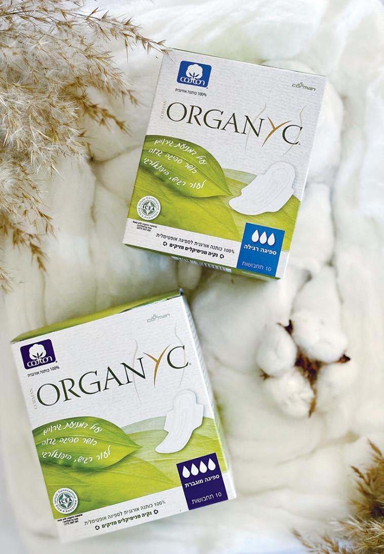 מוצרי היגיינה של Organyc (צילום: מיקה יעקב)