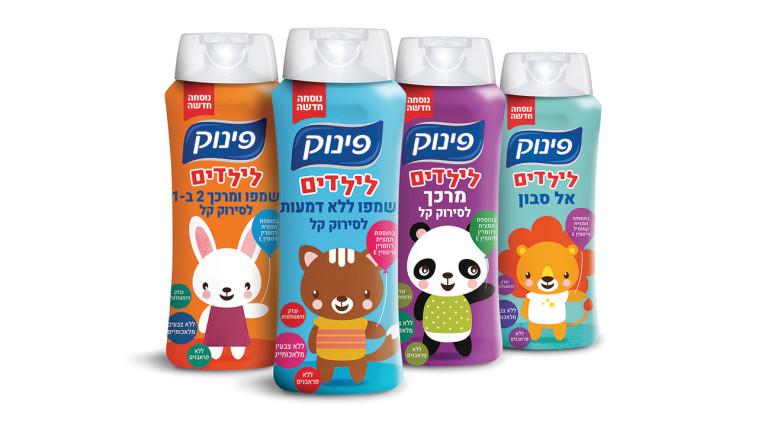 סדרת פינוק לילדים (צילום: יחצ)