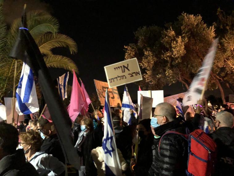 הפגנה נגד נתניהו (צילום: אבשלום ששוני)