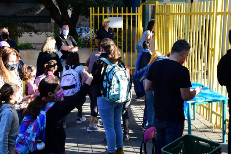 קורונה - תלמידים חוזרים לבתי הספר (למצולמים אין קשר לנאמר בכתבה) (צילום: אבשלום ששוני)