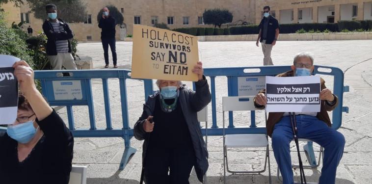 ניצולי שואה בהפגנה (צילום: Jeremy Sharon)