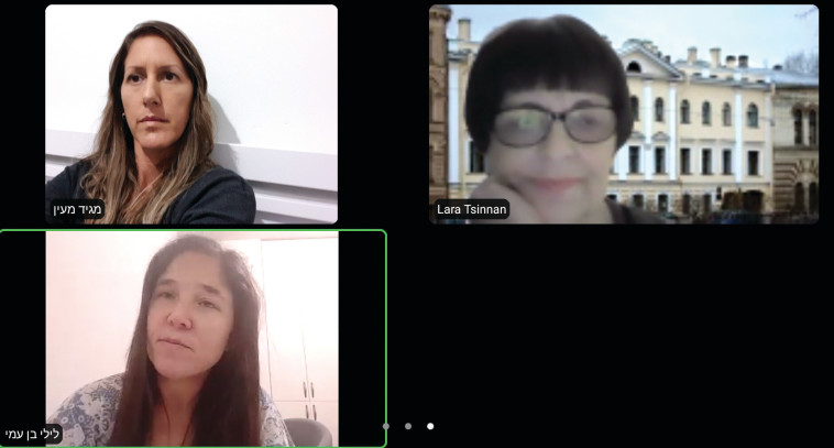המפגש המרגש בזום (צילום: צילום מסך)