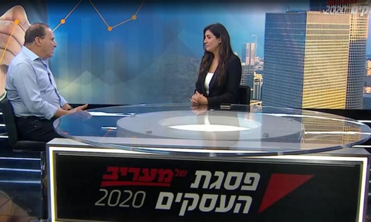 מנכ''ל רכבת ישראל, מיכאל מייקסנר (צילום: ללא)