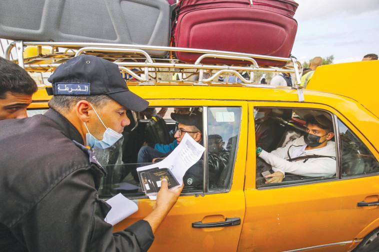 קורונה בעזה (צילום: SAID KHATIBAFP via Getty Images)