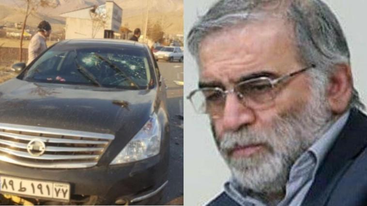 Assassination of Muhsin Fahrizadeh in Tehran (Photo: Social networks in Iran)