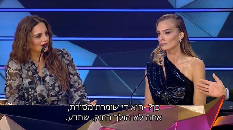 אילנית לוי בזמר במסכה (צילום: צילום מסך קשת)