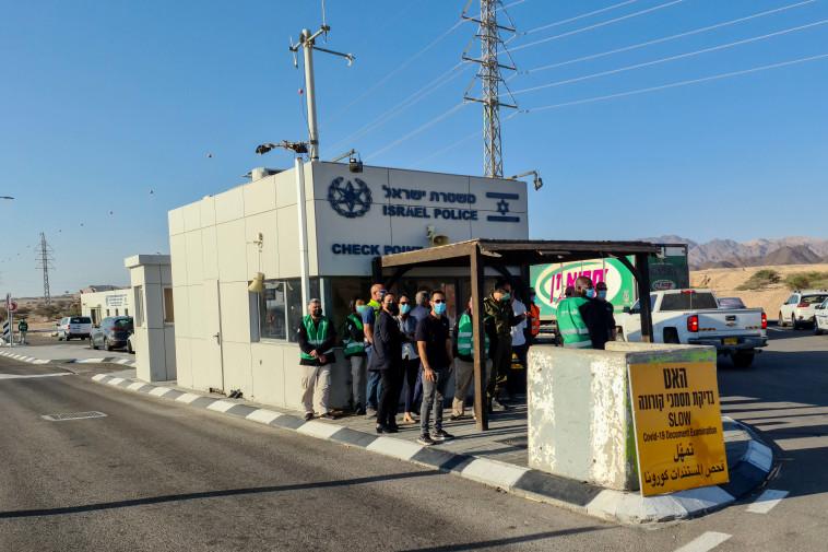 הכניסה לאילת (צילום: פלאש 90)