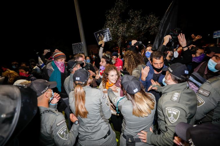 הפגנה בבלפור (צילום: פלאש 90,אוליביה פיטוסי)