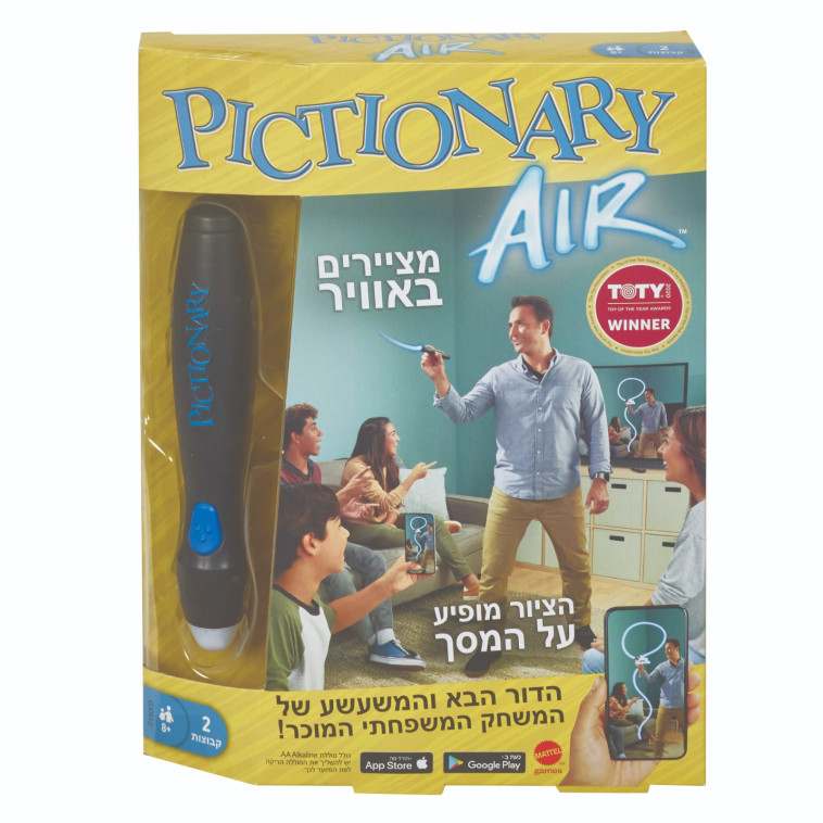 pictionary air (צילום: יחצ)
